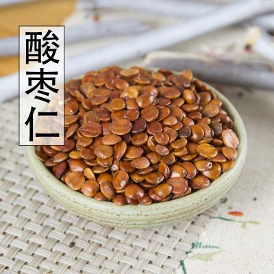 正品新貨材 酸棗仁500g克炒酸棗仁粉茶中藥天然無硫