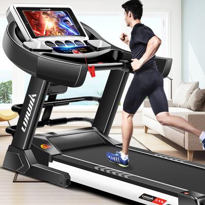 立久佳(LIJIUJIA)家用跑步机折叠智能室内运动健身器材 S600