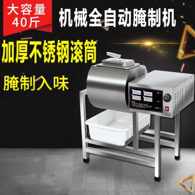腌制機商用全自動機械版腌制機滾揉機腌肉機炸雞漢堡店設備腌菜機