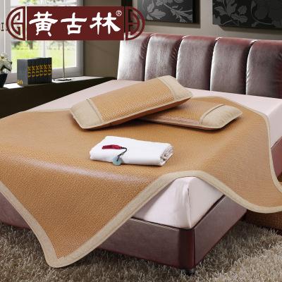 黃古林原藤席2.2米/2米/1.8米/1.5米床三件套1.2米/1.5米/1.8米單席床席天然加厚空調可折疊高檔涼席純色