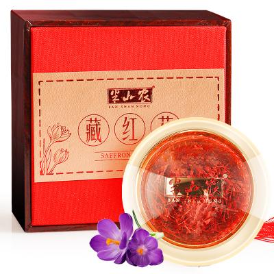 半山农 藏红花 特级精选 5克 西红花番红花全长红丝礼盒装 送镊子