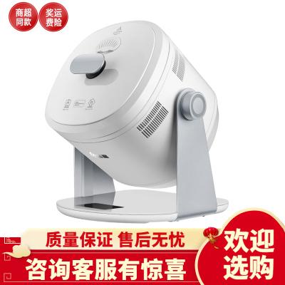 志高炒菜機家用全自動多功能烹飪翻炒鍋懶人做飯智能炒菜機器人
