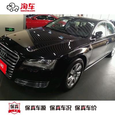 【訂金銷售】奧迪奧迪A8L2011款3.0TFSIquattro豪華型(213KW) 淘車二手車