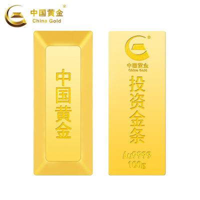 【中国黄金】100g梯形投资金条金砖 100g金条 收藏送礼佳选 投资收藏系列 足金China Gold