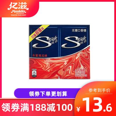 【領劵滿188-100】炫邁無糖口香糖水蜜西瓜味雙盒裝28片*2休閑小零食
