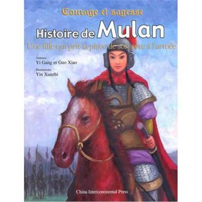 全新正版 花木兰的故事(汉法双语) the story of Mulan
