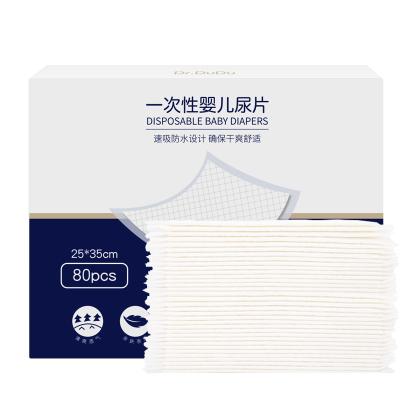 Dr.DuDu 25*35cm產后護理墊孕產婦產褥墊月經墊 一次性護理墊80片裝
