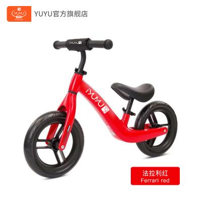 YUYU儿童平衡车无脚踏学步车自行车滑行滑步车溜溜车宝宝2-6岁