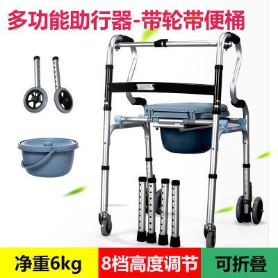 雅德助行器 四腳帶輪拐杖坐便桶器殘疾人輕便折疊鋁合金老人走路輔助步器