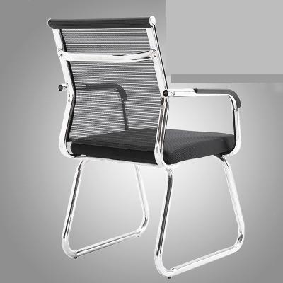 辦公椅舒適久坐會議室椅時光舊巷學生宿舍弓形網麻將椅子電腦椅家用靠背凳
