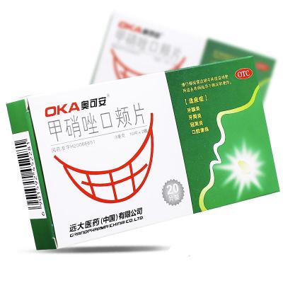奧可安 甲硝唑口頰片 3mg*20片 用于牙齦炎、牙周炎、冠周炎及口腔潰瘍