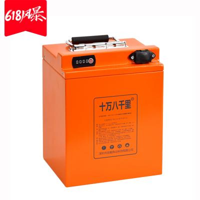十萬八千里48v60v72v鋰電池 60v72v32a45ah60ah電動車鋰電池三輪摩托車大容量鉛酸三元通用外賣電瓶