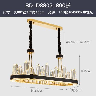 銅影(TONGYING) 后現代設計輕奢客廳餐廳臥室展廳鐵藝長形水晶吊燈8802餐吊