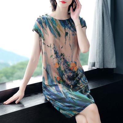 情嬌婷(QINGJIAOTING)短袖雪紡連衣裙女2020新款夏季女裝韓版寬松大碼40-50歲媽媽裝中長款印花裙子