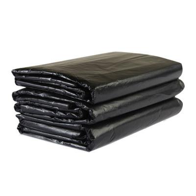加厚黑色大号垃圾袋 酒店物业环卫塑料袋平口袋 100*120cm(50只)