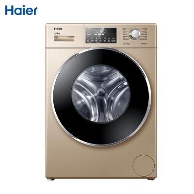 Haier брэндийн угаалгын машин XQG90-B12826GU1