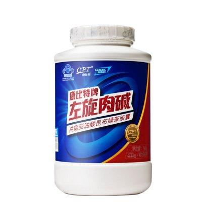 康比特 減肥 頑固型 康比特左旋肉堿360粒 cla共軛亞油酸