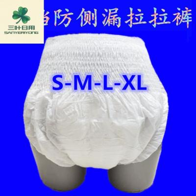 【品牌精选】内裤型加厚成人拉拉裤SMLXL男女老年尿不湿纸尿裤提拉拉裤 美舒洁