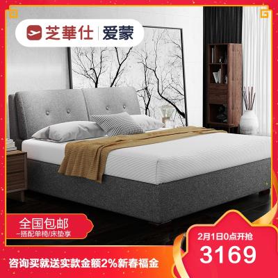 芝華仕(CHEERS)芝华仕爱蒙布艺床双人床储物婚床北欧简约现代卧室家具1.8米C010
