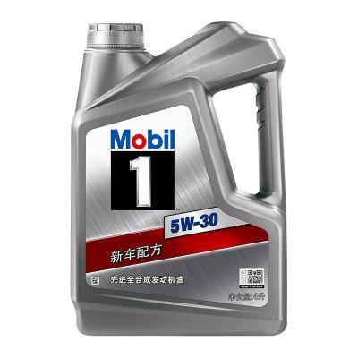 美孚(Mobil)美孚1號 全合成機油 5W-30 SN PLUS級 4L
