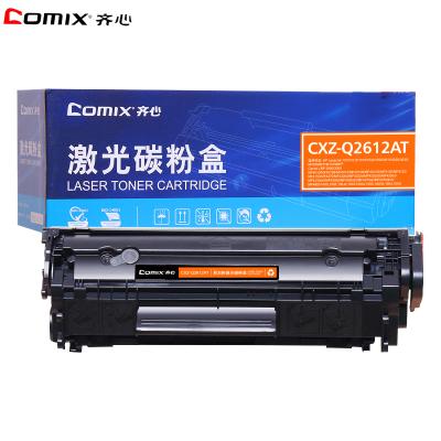 齊心(comix)Q2612AT激光碳粉盒2612a 硒鼓適用hp12A 惠普HP1005/m1005/HP1010黑色