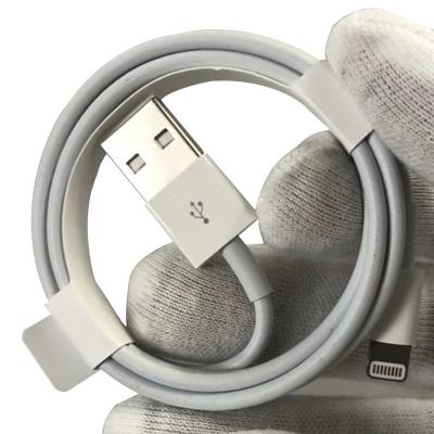【二手99新】Apple/蘋果1米Lighting數據線 二手蘋果XR 拆機配件 二手手機 二手蘋果X 通用
