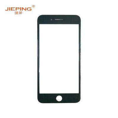 捷屏(JIEPING)適用于蘋果8plus一體蓋板 手機外屏維修更換 黑色(不含稅)