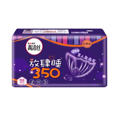 高洁丝经典系列棉柔纤巧放肆睡卫生巾夜用350mm 5片