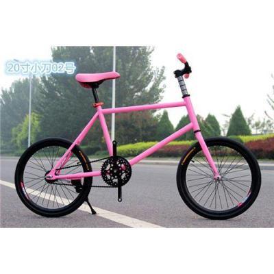 小死飛20寸小刀倒剎死飛自行車男女款迷你時尚小輪單車