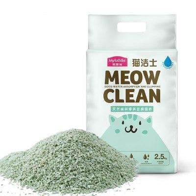 麦富迪猫洁士猫砂天然破碎豆腐猫砂2.5kg绿茶味(可能会漏气)