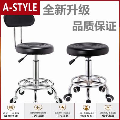 蘇寧放心購吧臺椅旋轉升降椅凳高腳凳吧凳滑輪圓凳子家用靠背椅子酒吧椅A-STYLE