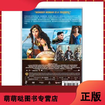 正版歐美DC高清電影神奇女俠影片原聲光碟片光盤雙語版DVD碟
