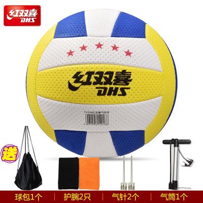 紅雙喜(DHS)氣排球中青年中老年人比賽專訓練用球7號輕軟汽排球