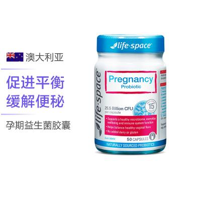 LIFESPACE益倍適孕期益生菌膠囊50粒