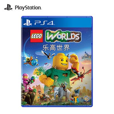 索尼(SONY)PS4游戏 乐高世界 LEGO Worlds 国行正版中文游戏光盘