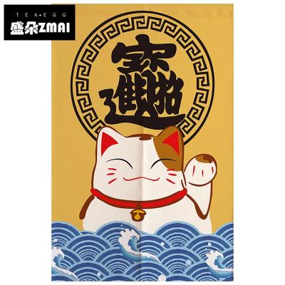 日式貓咪布藝簾臥室廚房衛生間 棉麻隔斷風水半簾家用裝飾定制-yz5