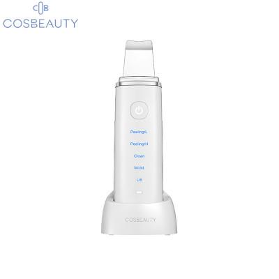 可思美超聲波鏟皮機日本美容儀毛孔清潔臉部黑頭鏟家用洗臉儀器