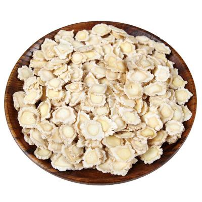 桔梗 農家自種材批優質桔梗片無硫熏散裝500g