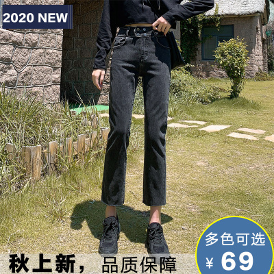 美特邦杰2020秋季新款牛仔褲女高腰秋裝新款百搭修身顯瘦顯高九分褲直筒褲子