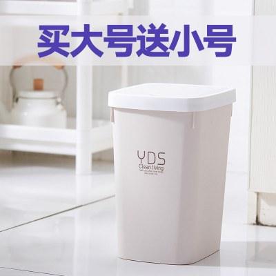 家用垃圾桶大号带盖卫生间厨房客厅卧室有盖塑料指压垃圾筒