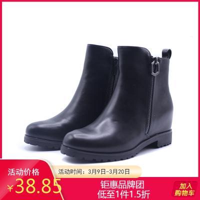 SHOEBOX/鞋柜杜拉拉冬休閑低筒切爾西馬丁靴女短靴1718607023