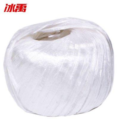 冰禹 SNll-127(5個)草球繩 塑料繩子 捆扎繩 打包繩 捆綁繩 包裝繩 尼龍繩 全新料 球重150克白色