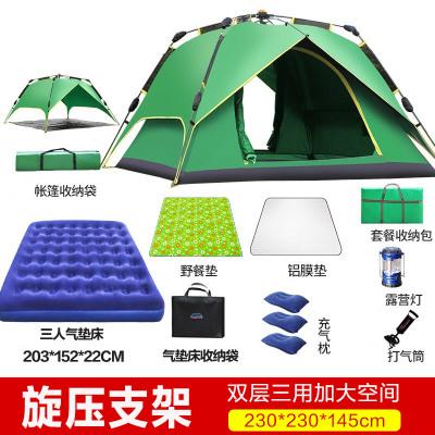 SamCamel戶外3-4人多人加大全自動帳篷野外野營露營雙人雙層牛津布帳篷套餐