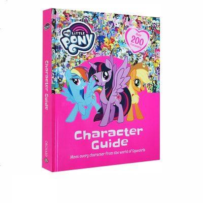 小馬寶莉角色指南圖鑒 英文原版 My Little Pony Character Guide 精裝收藏版 5-7歲成