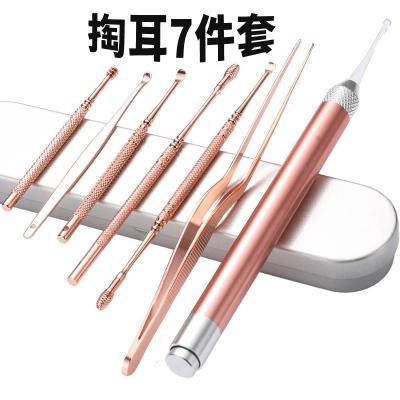可視挖耳勺掏耳神器采耳工具套裝螺旋挖耳勺掏耳朵扣耳屎帶燈發光可視