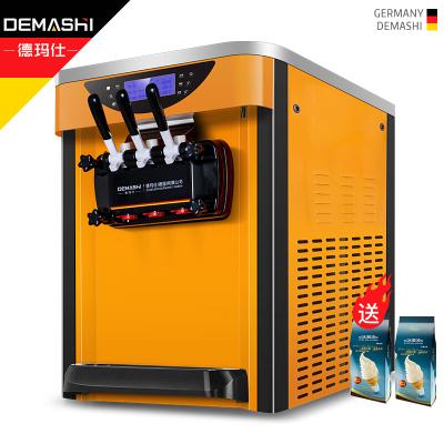 德瑪仕(DEMASHI)冰淇淋機商用 全自動軟冰激凌機 雪糕機 甜筒機 立式落地式冰激淋 DMS-26LT 橙色臺式