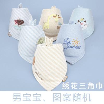 3条婴儿口水巾双层纯棉按扣三角巾儿童宝宝方头巾围嘴兜围巾四季