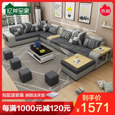 忆斧至家 (YF) 布艺沙发 大小户型可拆洗 简约现代客厅家具 整装转角U型组合软体沙发 多功能移动