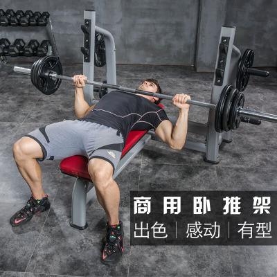 商用臥推架多功能室內家用舉重床男女訓練臥推杠鈴架健身專業杠鈴床健身房 臥推架+120公斤黑膠杠鈴含桿