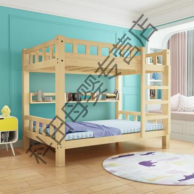 全實木兒童上下床成人上下鋪高低床子母床母子床雙層上下床松木床 原木無漆床帶書架 1500mm*1900mm只有高低床